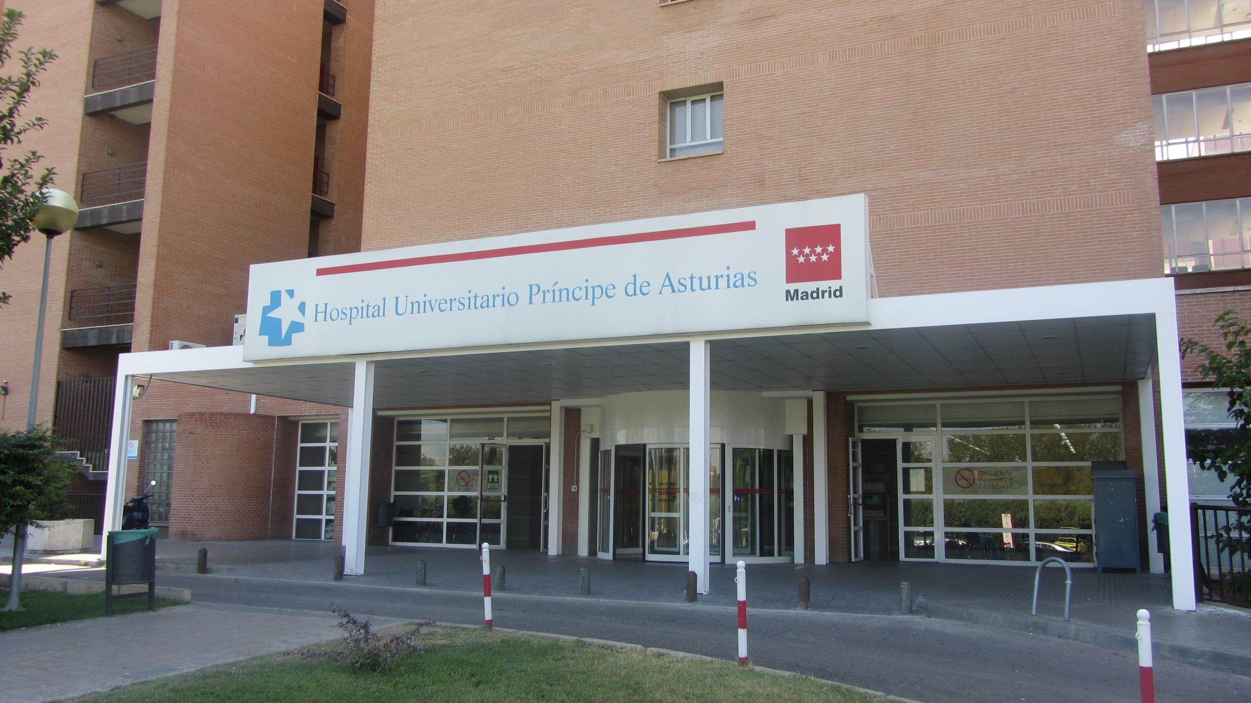 Puerta principal del Hospital de Alcalá de Henares
